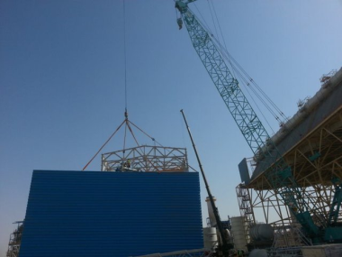 ERBIL POWER PLANT PROJECT 2